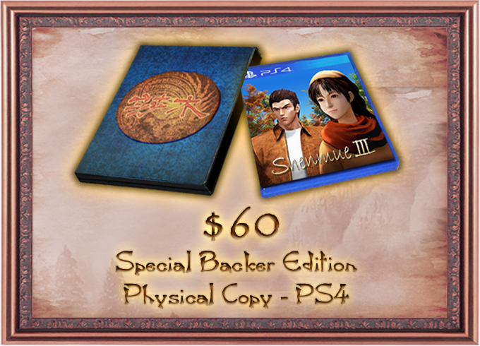 shenmue3-ps4