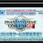 pso-ps4-3