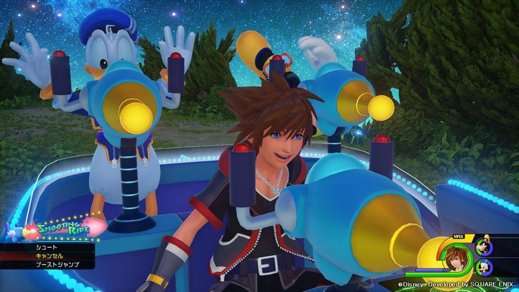 Kingdom-Hearts-3-PS4