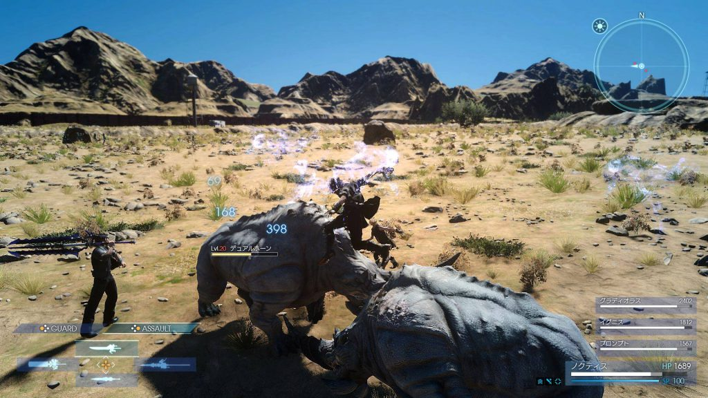 FFXV ACTIVE TIME REPORT1