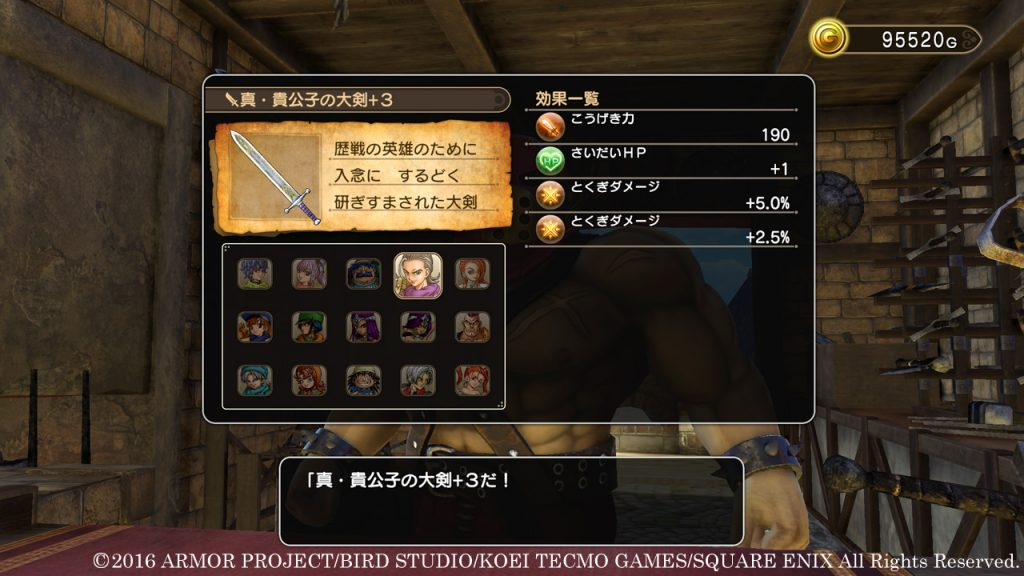DragonQuestHeroes2-22