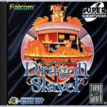 dragon-slayer-the-legend-of-heroes-usa1