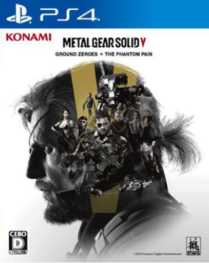 MGS 5 compil