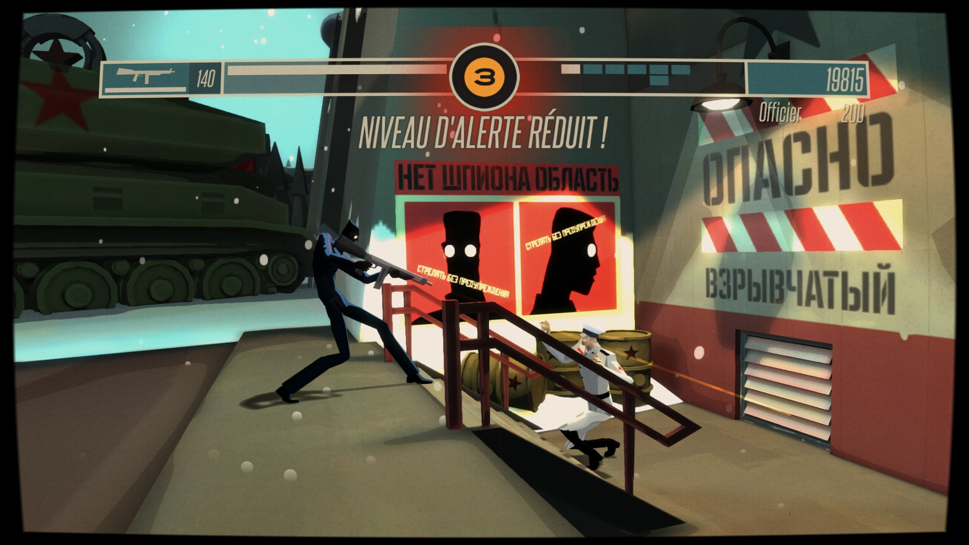 CounterSpy™_20140821143217