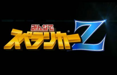 Project Code Z : un Spelunker free to play pour PS4