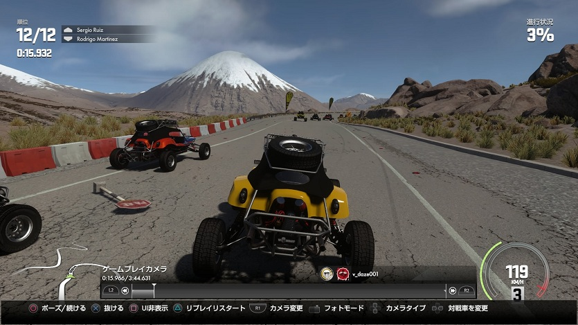 DRIVECLUB™_20150302105034