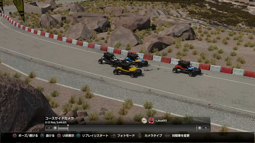 DRIVECLUB™_20150302105055