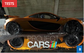 test-project-cars