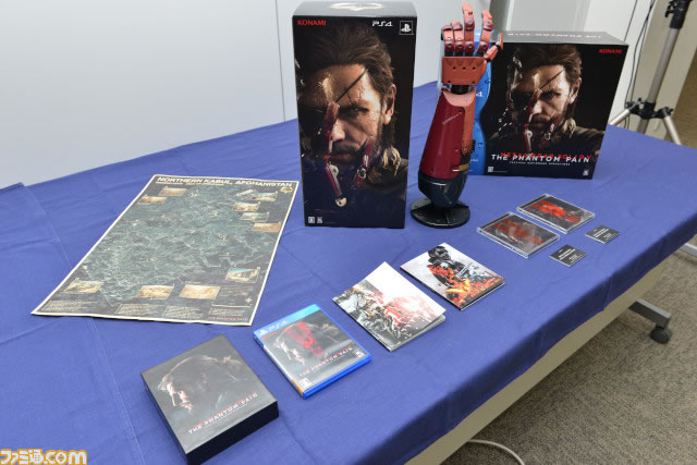 Collector MGS V