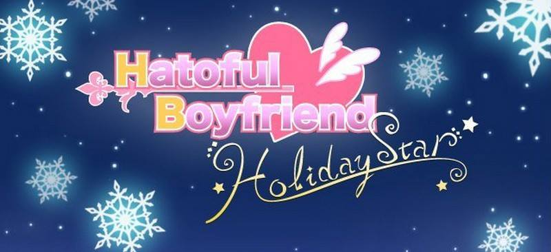 [GC 2015] Preview : On a testé Hatoful Boyfriend Holiday Star