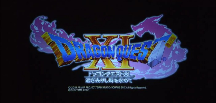 Premières images de la version PS4 de Dragon Quest XI