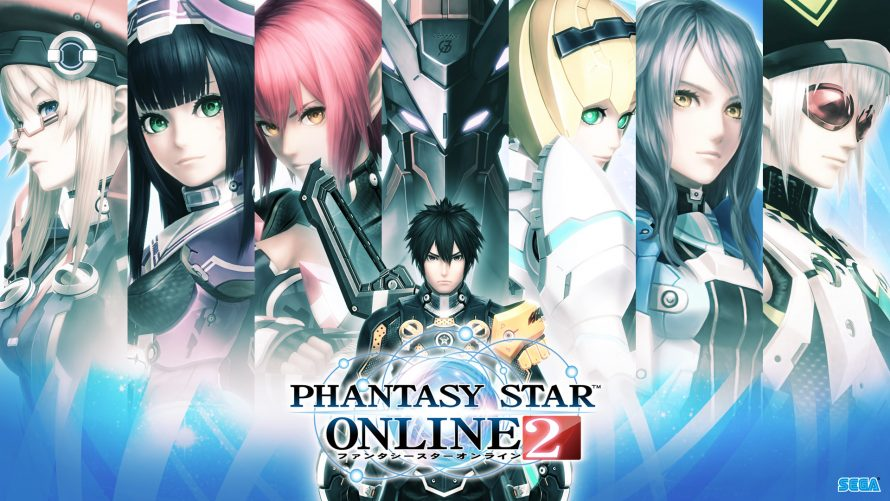 Phantasy Star Online 2 sur PS4 en 2016