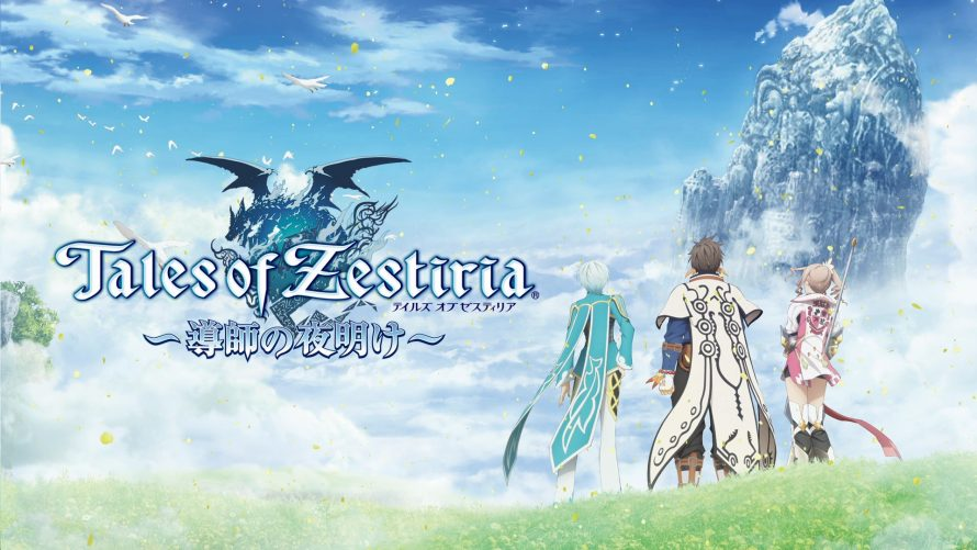 TEST | Tales of Zestiria sur PS4