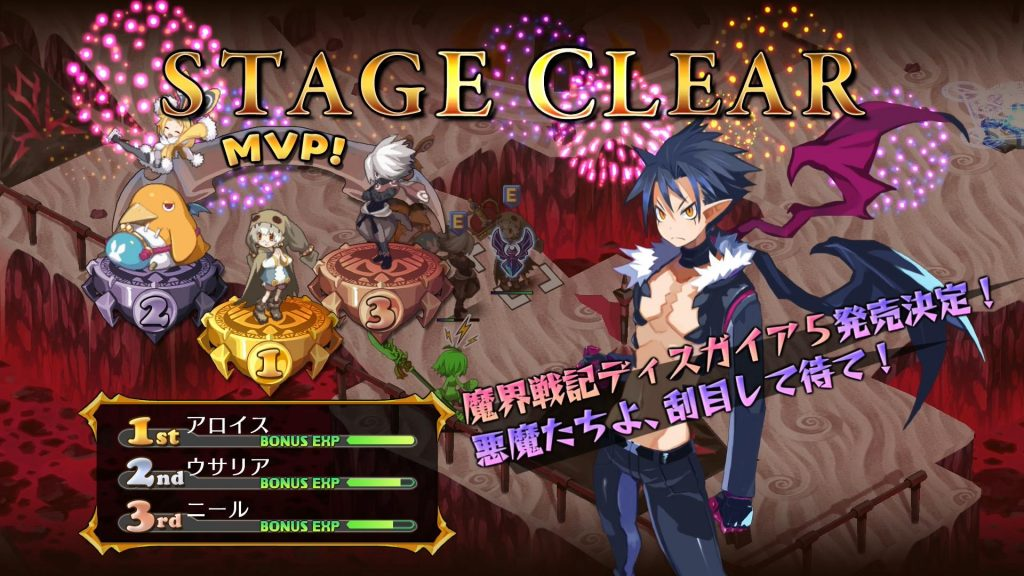 Disgaea 5 screen 3