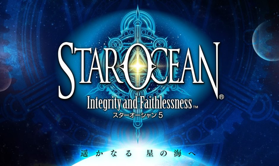 TEST | Star Ocean 5: Integrity and Faithlessness sur PS4