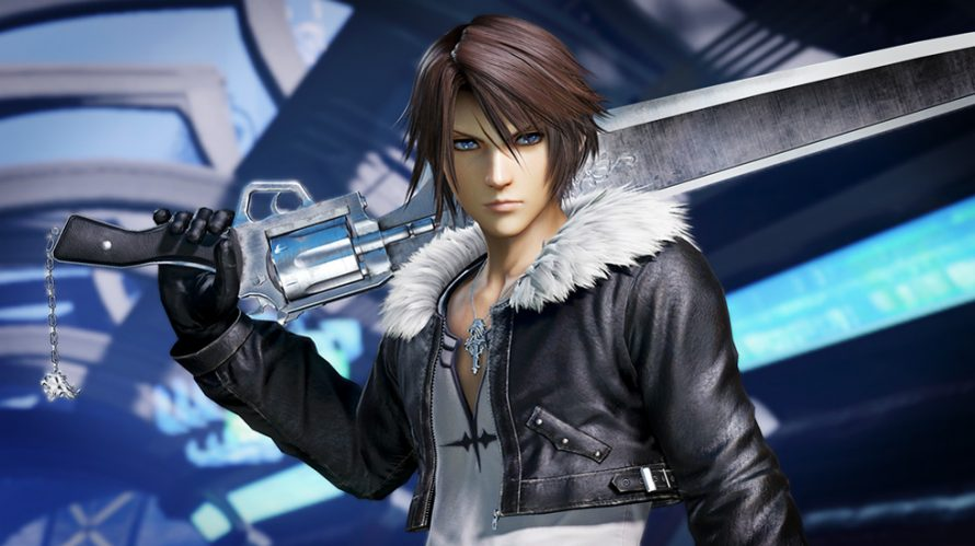 Dissidia Final Fantasy NT se date en occident et dévoile son collector