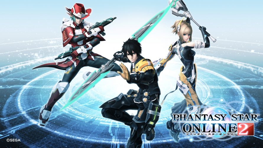 Phantasy Star Online 2 : La version PS4 datée au Japon