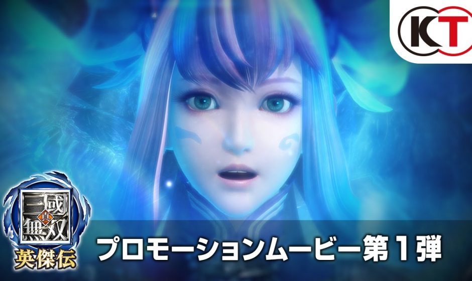 Un premier trailer pour Dynasty Warriors: Eiketsuden