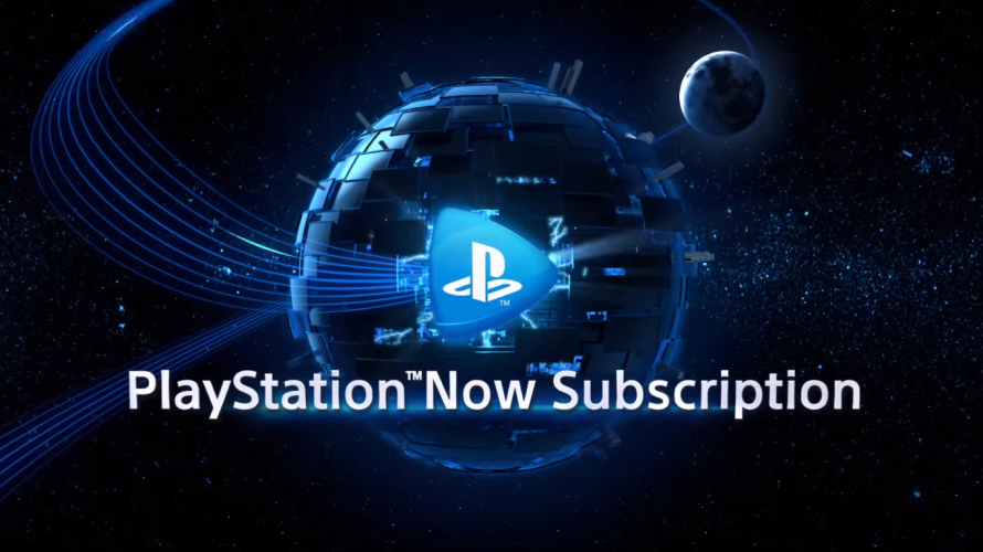 PlayStation Now : Une nouvelle vague d'inscriptions pour la bêta