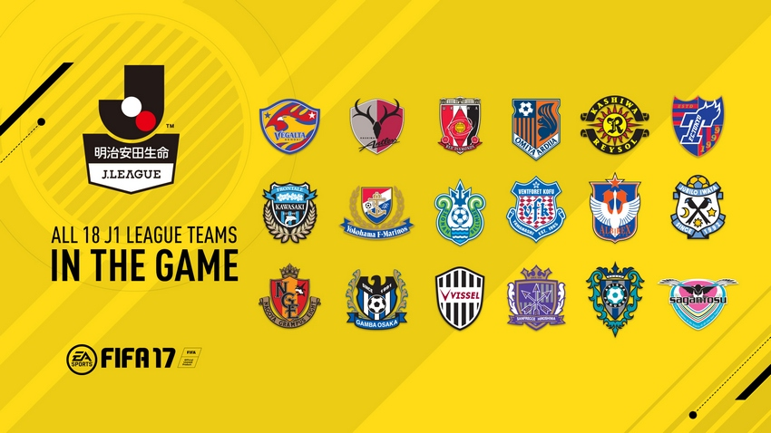 fifa 17 japon J-league