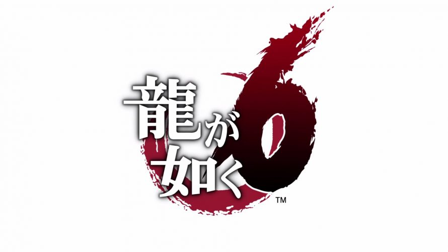 Yakuza 6 : Premier screenshot du jeu final