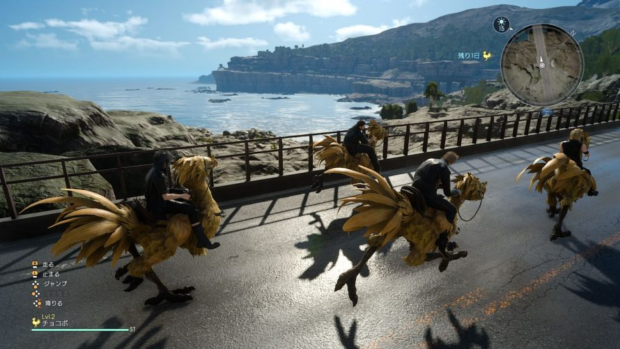 Final Fantasy XV Windows Edition : Du Cross-Play avec les joueurs Xbox One