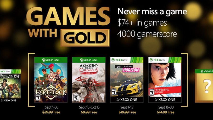 Games with Gold : les jeux de septembre sur Xbox One et Xbox 360