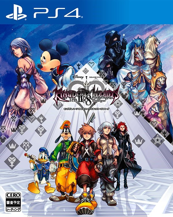 kingdom-hearts-hd-2-8-box