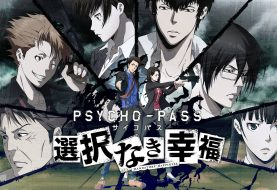 TEST PSYCHO-PASS: Mandatory Happiness (PS4, PS VITA)