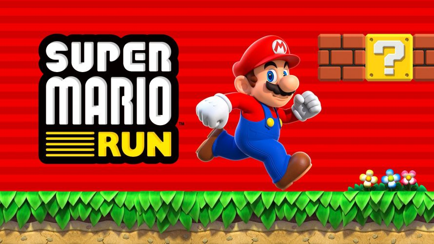 Super Mario Run : Pré-inscriptions ouvertes pour la version Android
