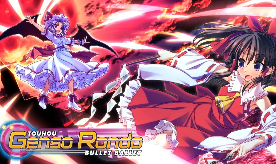 TEST | Touhou Genso Rondo: Bullet Ballet (PS4)