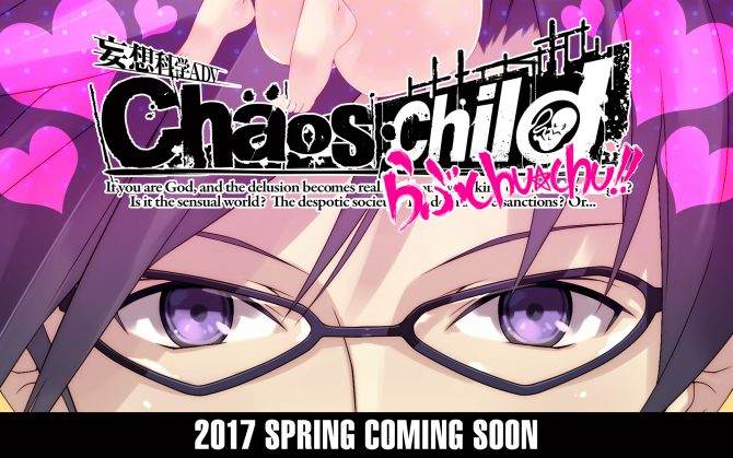 Chaos;Child: Love Chu*Chu annoncé au Japon