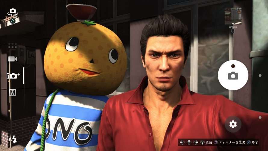 Yakuza 6 n'en finit plus de nous faire saliver