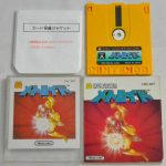 Jeu Metroid en version Disk System