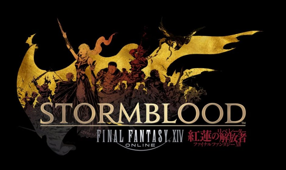 Une édition collector pour Final Fantasy XIV: Stormblood
