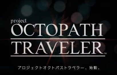 Le RPG de Square Enix Project Octopath Traveler annoncé sur Switch