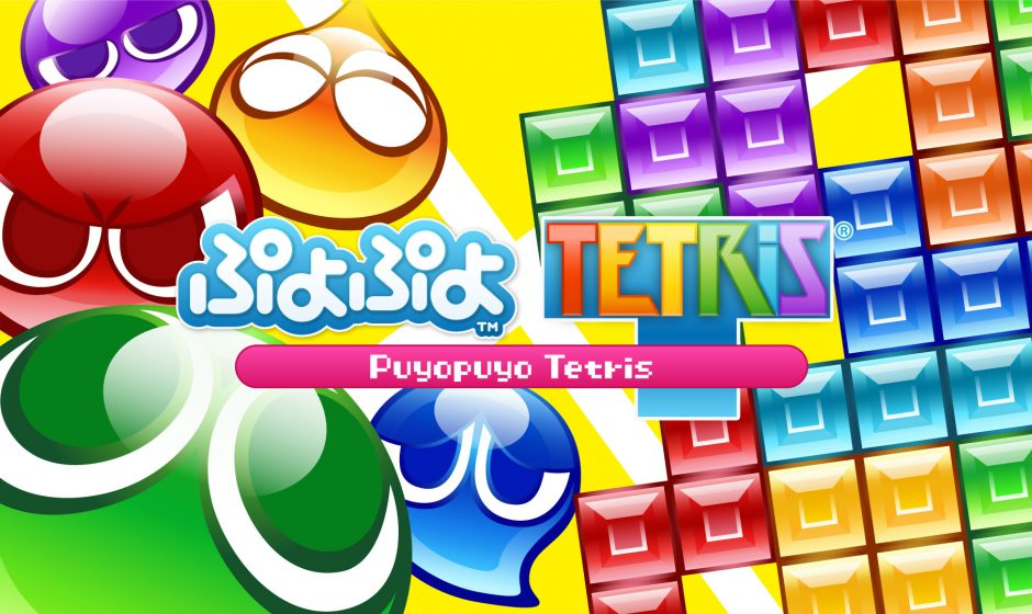 SEGA annonce une date de sortie pour Puyo Puyo Tetris