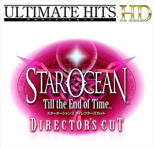 Star Ocean Till the End of Time Director's Cut