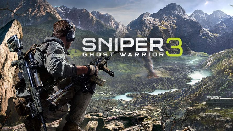 Sniper Ghost Warrior 3 à nouveau retardé