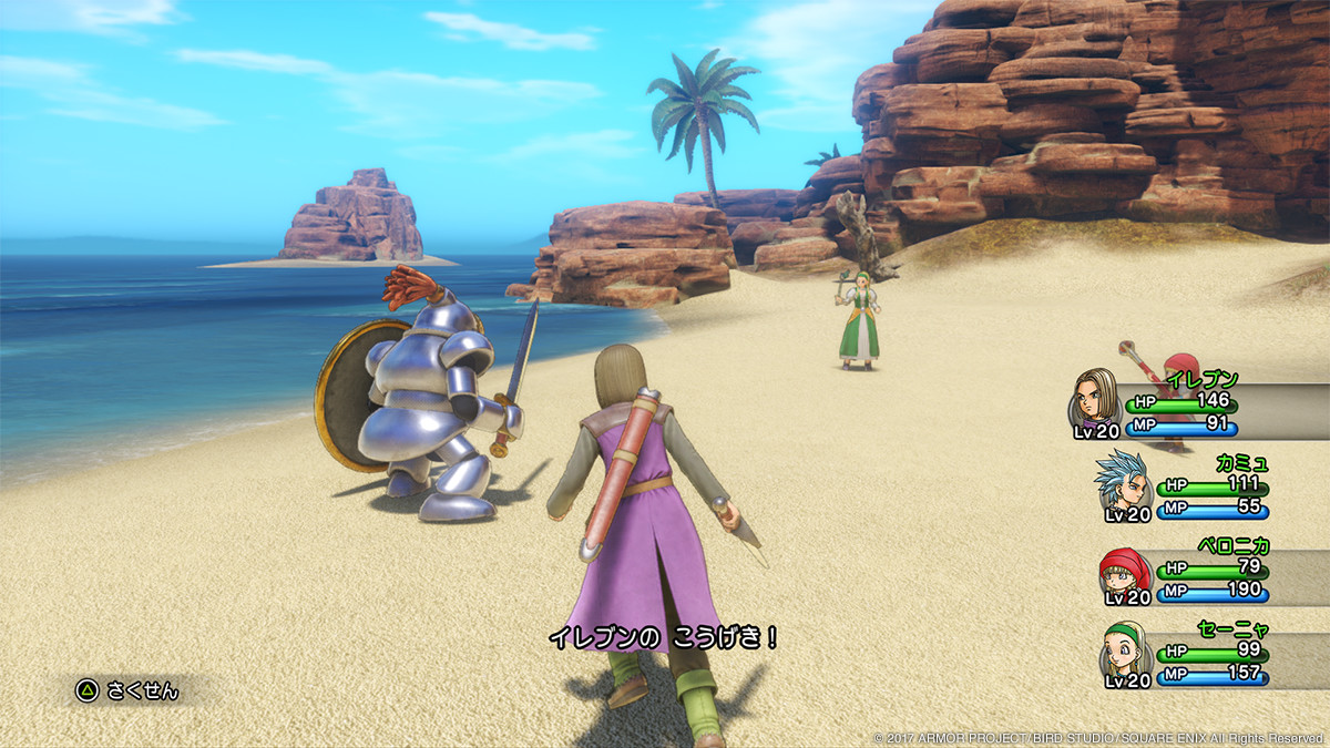 Dragon Quest XI combats