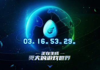 Tencent (Riot, Supercell) lance WeGame pour concurrencer Steam