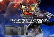 Monster Hunter XX ouvre la chasse sur Nintendo Switch