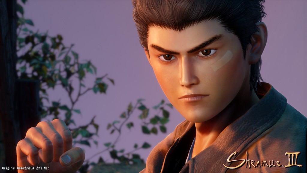 [Topic officiel] Shenmue 3 - Page 20 Shenmue-3-3