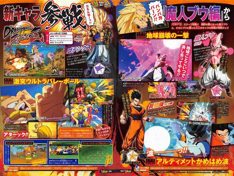 Dragon Ball FighterZ : Gotenks, Gohan et Boo seront jouables !