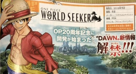 Un scan pour One Piece: World Seeker