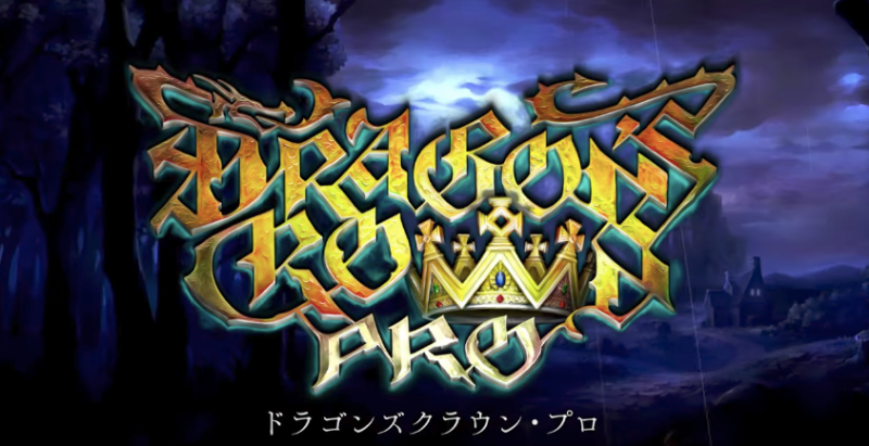 Dragon's Crown Pro est officialisé en occident