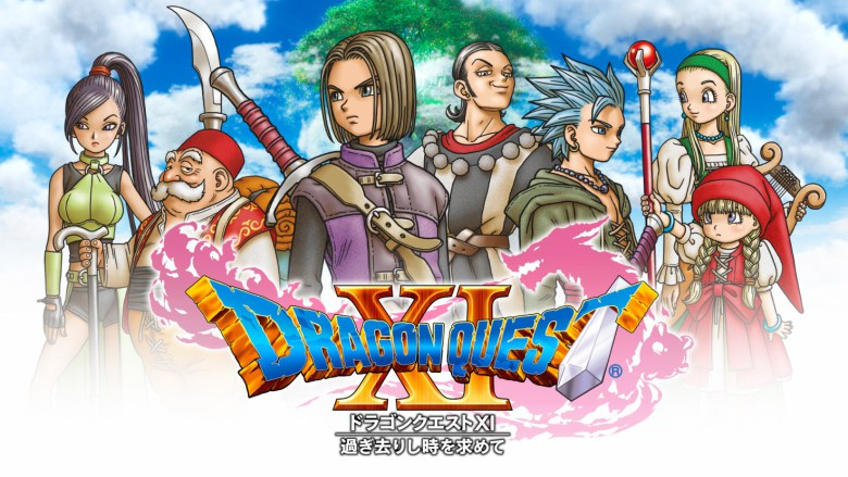 Echoes of an Elusive Age se date en Europe — Dragon Quest XI