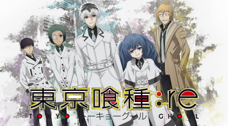 Le magazine V-Jump annonce Tokyo Ghoul:re Call to Exist