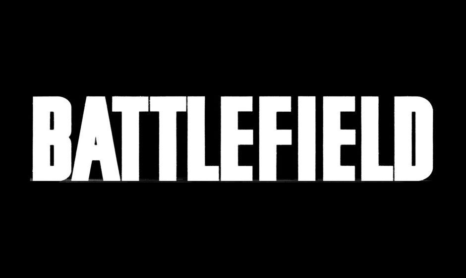 RUMEUR - Le prochain Battlefield cross-gen et avec 128 joueurs ?