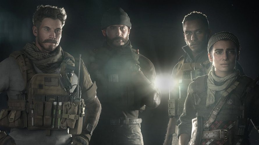 Call of Duty: Modern Warfare : Le 725 bientôt nerf et des modifications des bruits de pas